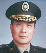 王易謙將軍傳略 圖片