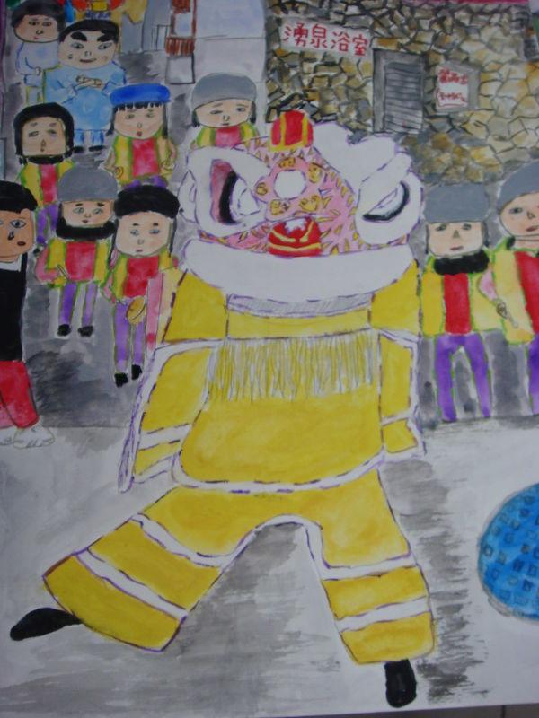 連江縣立東引國民中小學國小學生參加 第42屆世界兒童畫展 榮獲優選及佳作獎項  附加圖片