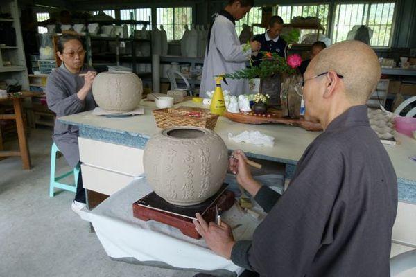 靜思 精舍師 父 製作 陶瓷 靜思 精舍師 父 製作 陶瓷